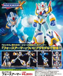 """Mega Man X"" Force Armor"