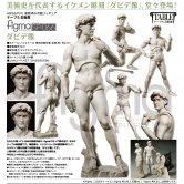 figma SP-066 The Table Museum David (Japan Ver.)