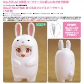 Nendoroid More Kigurumi Face Parts Case Rabbit (Japan Ver.)