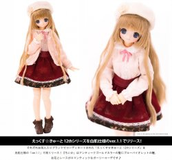 EX Cute 12th Series Chiika ver1.1