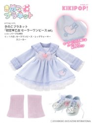 "Kinoko Planet ""Hatsukoi Otome Sailor One-piece Dress Set"" Purple"