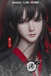 [In Stock] Wei Wuxian