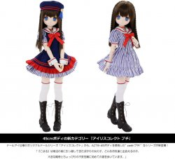 [Tentative-Preorder]Iris Collect Petit Koharu / With Happiness