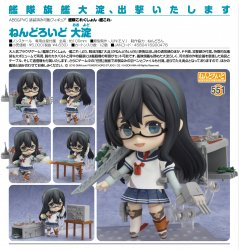 "Nendoroid ""Kantai Collection -KanColle-"" Ooyodo (Japan Ver.)"