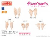 Pure Neemo Flection Hand Parts SET/B Flesh Color Skin