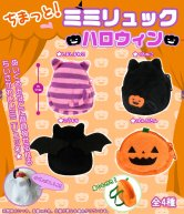 Chimatto! Mimi Backpack Halloween(1set4pcs)