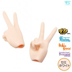DDII-H-02B-SW / Scissors/Peace Hands (Large Ver.) / Semi- White