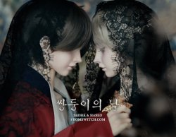 [Pre-Order] TWINS DAY : SEOHA & HASEO
