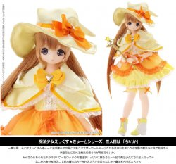 Azone 1/6 EX Cute 13th Series Magical Cute / Pure Heart Chiika