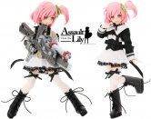 "Series 021 ""Assault Lily"" Hitotsuyanagi Riri Version 2.0"