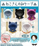 Nendoroid Usable Cat Hoodie
