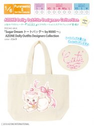 Sugar Dream Tote Bag -by MAKI- / Milk