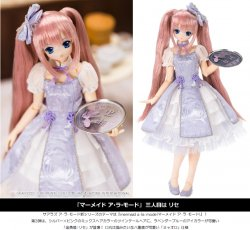 [Pre-Order]-mermaid a・la・mode- Goldfish Princess / Lycee