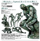 figma SP-056 The Table Museum The Thinker (Japan Ver.)