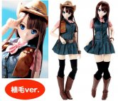 Happiness Clover WESTERN VILLAGE LAND / Yui (Hair Transplant Ver