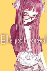 [Pre-order]【ANGEL PHILIA】エリー<ELLIE> Soft Skin ver.(2nd Delivery)