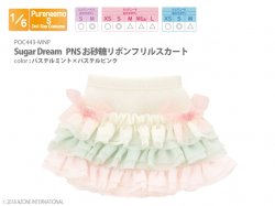 Sugar Dream PNS Osatou Ribbon Frill Skirt / Pastel Mint x Pastel