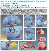 "Nendoroid 786 ""Kirby's Dream Land"" Ice Kirby"