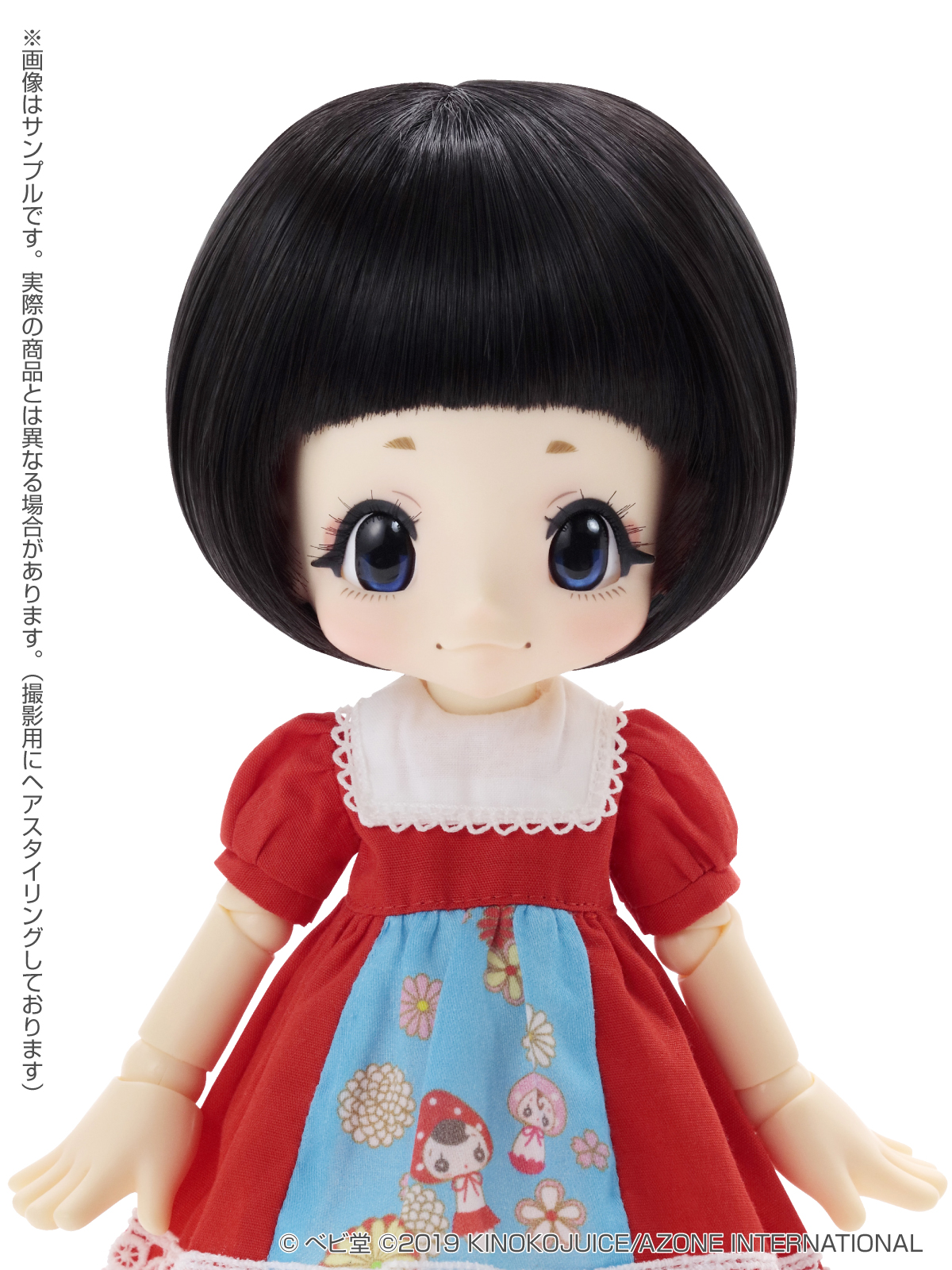 Baby Culture Girl Kokeshi-chan